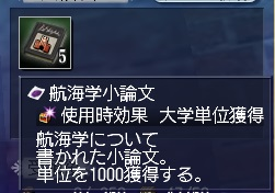 090515 134100
