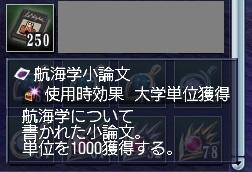 100515 093621