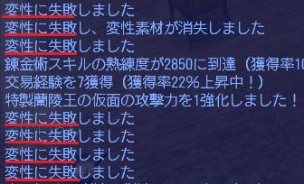 100515 234750