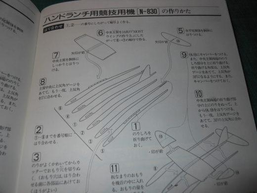 DSCN2678.jpg