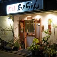 asachanshimura1