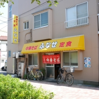 funaseakatsuka1