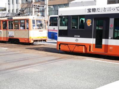matsuyamadiamondcross08