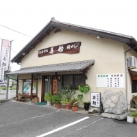 oomishimakifune1