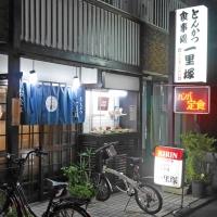 tonkatsuichirizuka1