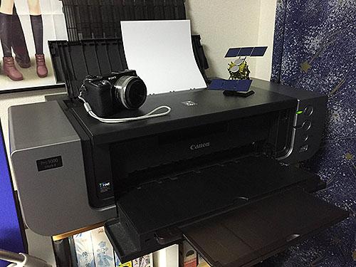 PIXUS Pro9000 MarkII