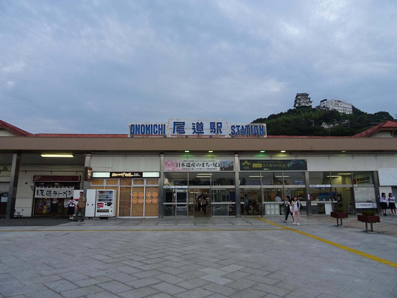 DSC00169 0821●鮒 尾道駅