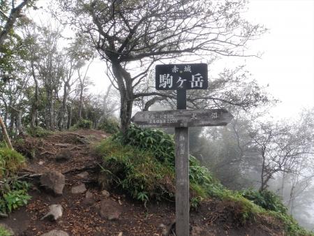 150915赤城巡礼 (11)s