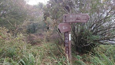 150915赤城巡礼 (29)s
