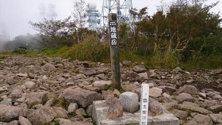 150915赤城巡礼 (38)s