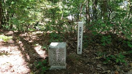 150922虚空蔵山・海野宿 (2)s
