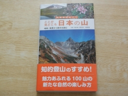 150816本 (2)s