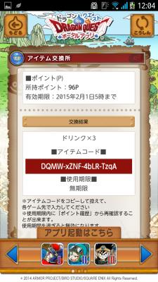 Screenshot_2015-01-30-12-04-34.png