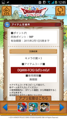 Screenshot_2015-01-30-12-05-10.png