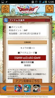 Screenshot_2015-01-30-12-05-56.png
