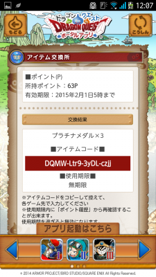 Screenshot_2015-01-30-12-07-59.png