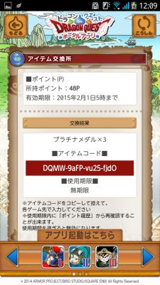 Screenshot_2015-01-30-12-09-29.png