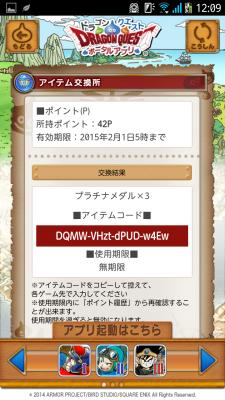 Screenshot_2015-01-30-12-10-00.png