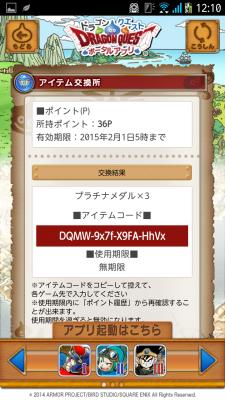 Screenshot_2015-01-30-12-10-33.png