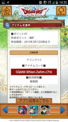 Screenshot_2015-02-28-14-35-16.png