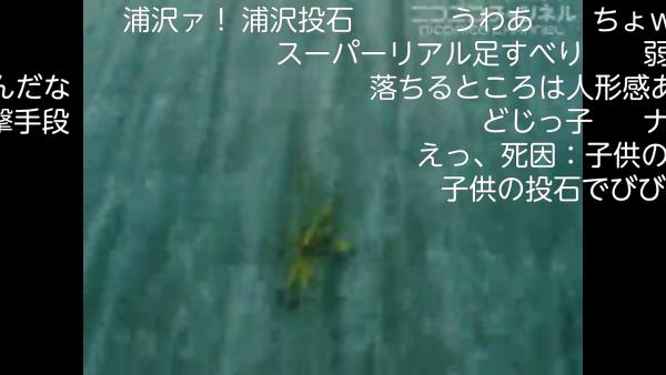 Screenshot_2015-08-30-14-46-22.png