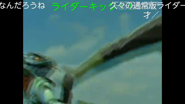 Screenshot_2015-09-13-15-09-16.png
