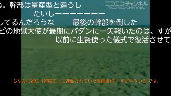 Screenshot_2015-09-13-15-11-06.png