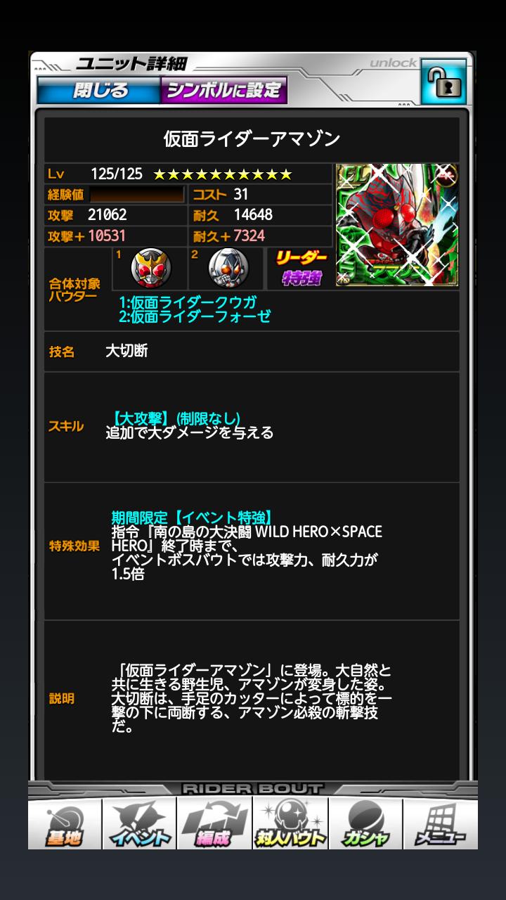 Screenshot_2015-09-28-12-45-30.png