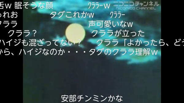 Screenshot_2015-10-04-14-28-52.png