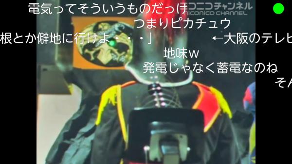 Screenshot_2015-10-04-14-33-19.png