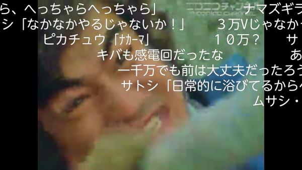 Screenshot_2015-10-04-14-44-58.png