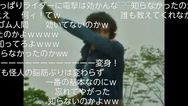 Screenshot_2015-10-04-14-46-03.png