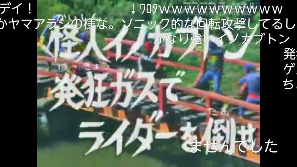 Screenshot_2015-10-04-15-04-29.png