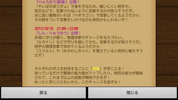 Screenshot_2015-10-07-18-26-45.png