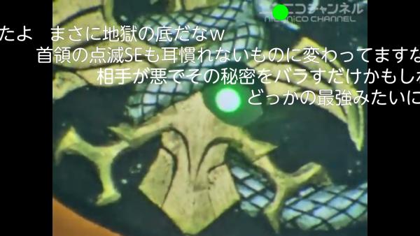 Screenshot_2015-10-11-14-31-02.png