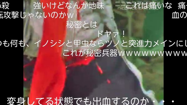 Screenshot_2015-10-11-14-50-09.png