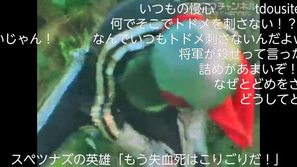 Screenshot_2015-10-11-14-50-41.png