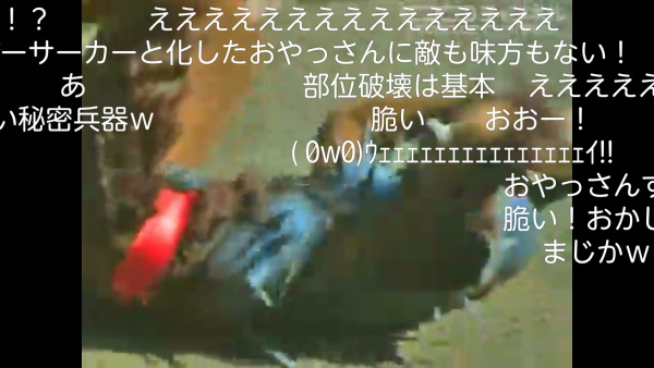 Screenshot_2015-10-11-15-01-10.png
