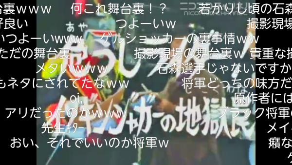Screenshot_2015-10-11-15-04-11.png