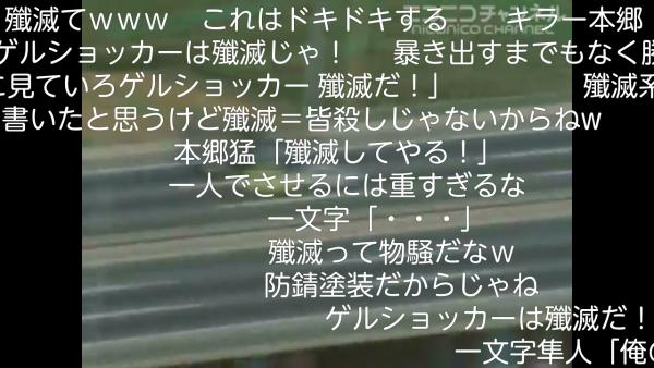 Screenshot_2015-10-18-19-37-28.png