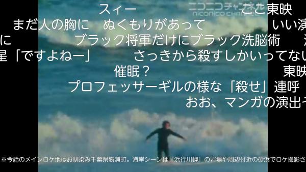 Screenshot_2015-10-18-19-38-51.png