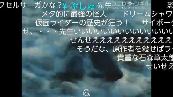 Screenshot_2015-10-18-19-41-46.png