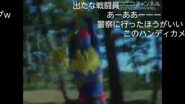 Screenshot_2015-10-18-19-44-26.png