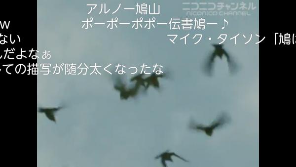 Screenshot_2015-10-18-19-46-44.png