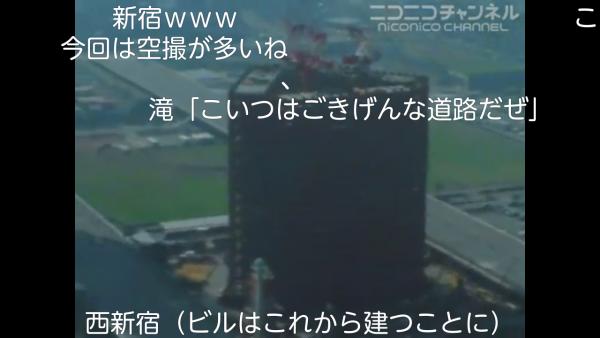 Screenshot_2015-10-18-19-48-31.png
