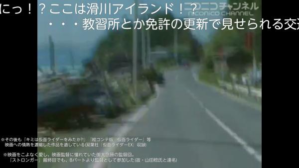 Screenshot_2015-10-18-19-50-38.png