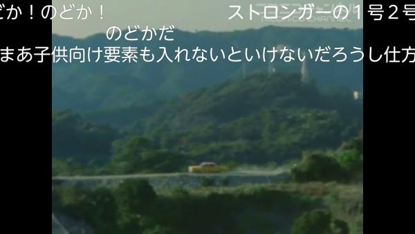Screenshot_2015-10-18-19-52-09.png