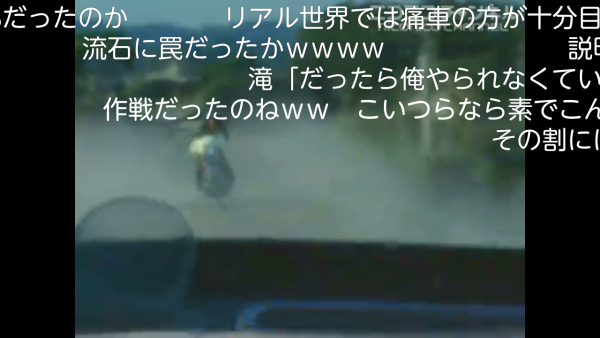 Screenshot_2015-10-18-19-52-35.png