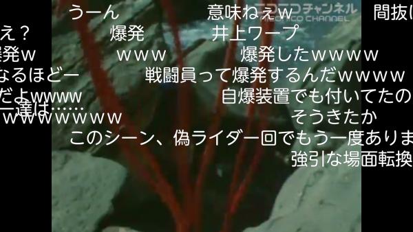 Screenshot_2015-10-18-19-58-08.png