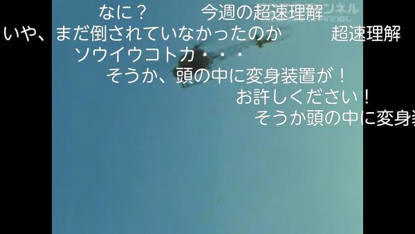 Screenshot_2015-10-18-20-07-39.png
